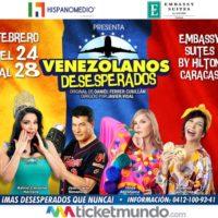 ¡Se abre un nuevo espacio para el Teatro en Caracas!