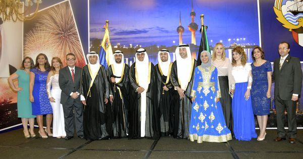 MSC Noticias - kuwait-77 Agencias Com y Pub Negocios